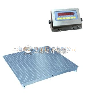 3吨防水电子磅秤防水电子地磅定制