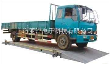 黄浦50吨地衡-电子地衡50t电子汽车衡