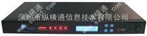 基站精密空调监控_机架式空调监控_机房空调控制器