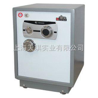 财务保险柜_上海财务保险柜-产品报价-上海天琪实业有限公司