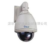 一体化智能高速球CR-CW560
