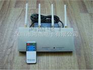 遥控型3G手机信号屏蔽器