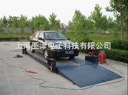 浦东50吨汽车衡厂家-/磅称