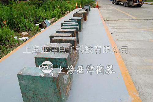 140吨左右拖拉机电子泵秤,农用车电子磅
