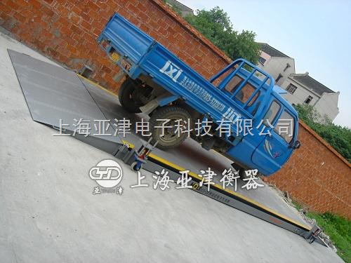 上海150吨货车电子磅,大货车泵称