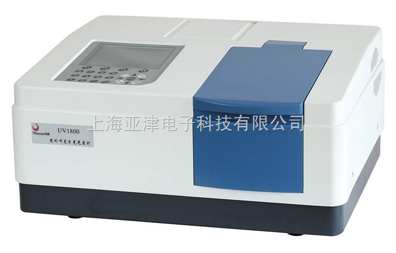 荧光分光光度计用于测量荧光便振度