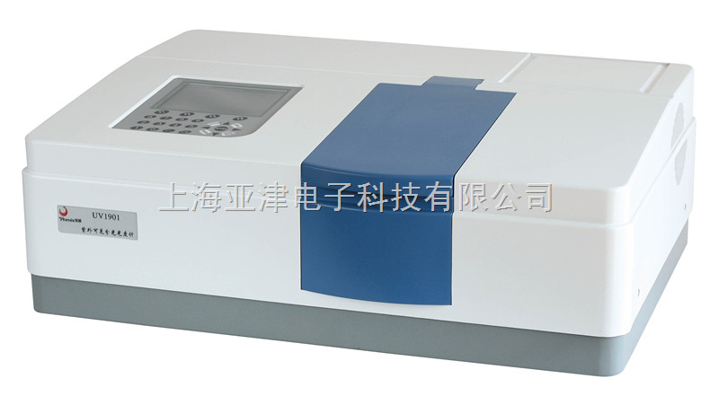 分光光度计用于药品的鉴别、纯度检查及含量测定