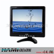 深圳10寸高清工业视频监视器进口屏性能稳定
