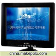 12寸高清工業視頻監視器深圳廠家低價批發