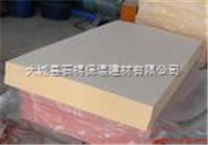 南阳密度40kg酚醛板价格/外墙阻燃防火酚醛板价格【厂家直销】
