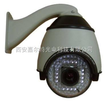 7寸红外智能球形摄像机