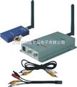 森林无线监控系统,ip无线监控摄像头,家用无线视频监控,小区无线监控系统,太阳能无线监控系统