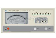 视频毫伏表 型号:SZJG01-JG2222A