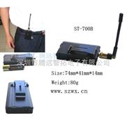 深圳专业生产无线监控,建筑工地无线监控,网络无线监控,安装无线监控,无线网络监控系统,无线监控器价格