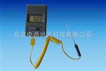 数显水温计 型号:WQ-DTM-280LCD