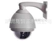 WT-845IP1M-IP 百万高清网络摄像机 WT-845IP1M