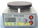 M331574-智能磁力攪拌器 型號:HBYJ-CLJB-09鄭小姐