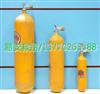 潜水装置呼吸器气瓶