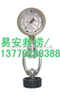 潜水气瓶测压表 潜水测压表 潜水气瓶残压表 潜水氧气瓶气压表