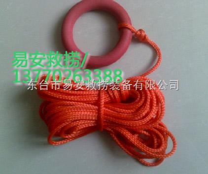 救生浮索/浮繩/水上救生繩/救生繩索