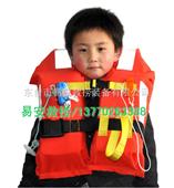 DFTY-I新标准船用儿童救生衣|新型儿童救生衣