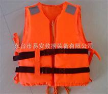 JSY86-5型儿童救生衣