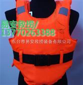 划艇衣/划艇救生衣