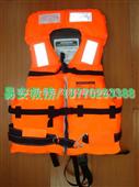 水上运动救生衣/订做各式水运衣