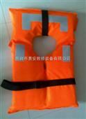 5566型套头式儿童救生衣