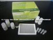 人软骨寡聚基质蛋白(COMP)ELISA kit   说明书