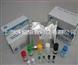 大鼠基质金属蛋白酶5(MMP-5)ELISA试剂盒