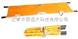 M192371-醫用擔架 型號:ZDY8DDJ-2 鄭小姐
