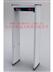 M400835-红外线体温监测仪/金属探测仪(门框型、14个探头)郑小姐010-59412855