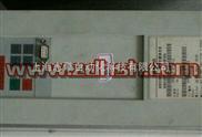 南通西門子6SE7021變頻器維修,故障F026驅動板維修