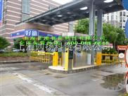 上海譽澄智能停車場管理收費系統
