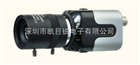 超小型彩色枪机摄像机