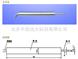M392963-位移傳感器 MA系列(MA-5)0.05% 型號:ZDDS-MA-5鄭小姐