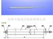 M392938-位移传感器 (GA-50)0.1%,ZDDS-GA-50型郑小姐