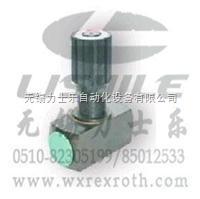 节流阀 RVP10-10