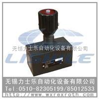 节流阀DRVP-40-12