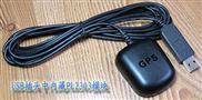 GPS mouse、GS-216模块