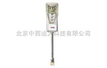 食用油品質檢測儀  型號:SBD1-6010