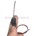微型2.4G监控无线摄像头 微型无线2.4G摄像机