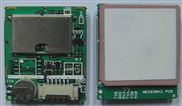 GPS二合一模塊,內置天線模塊,GS-15c