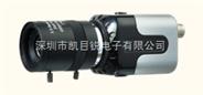 監控 監控攝像機 彩色 監控 攝像頭 超小型 僅長 5cm