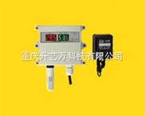 溫度濕度報警器