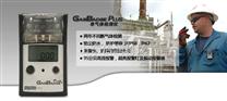 便携式氢气检测仪矿用氢气检测仪、专用氢气检测仪,氢气泄漏检测仪