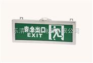 BYY防爆标志灯(节能安全)
