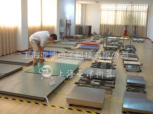 7.5吨电子磅,高精度电子磅,上海亚津防爆电子地磅