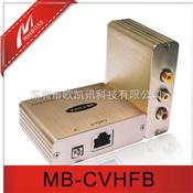 深圳欧凯讯模拟音视频延长器